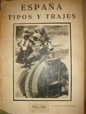España Tipos Y Trajes Por Jose Ortiz Echague 1933 en español