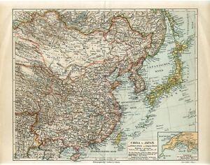 1895 CHINA MANCHURIA JAPAN KOREA TAIWAN RUSSIA VLADIVOSTOK MONGOLIA Antique Map
