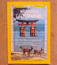 National Geographic Magazine September 1967 Kayak Japan Tokyo Houston St. Pierre