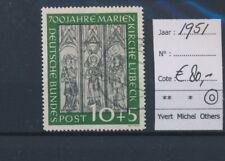 LO11351 Germany 1951 Bundespost church art religion lot used cv 80 EUR