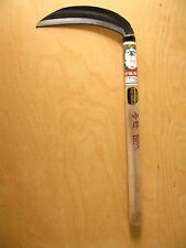Gardening sickle 195mm top tool steel, grip stopper type, Japanese hand tools #2