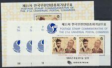 Korea Süd Block 596/600 postfrisch / UPU .......................................
