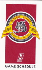 1994-95 CHICAGO WOLVES PROFESSIONAL HOCKEY POCKET SCHEDULE - INAUGURAL SEASON