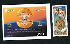 2003 - Syria - The 50th International Fair, Damascus- Flags - MS + Set 1V.MNH**
