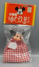 1970s vintage Japanese MICKEY MOUSE finger puppet MIP Nichiten Mitsukoshi Japan