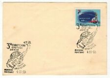 RUSSIA 1960 SPACE COVER COMMEMORATING SPUTNIK - 3 & 10000 ORBITS OF EARTH [4]
