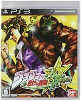 USED PS3 JoJo's Bizarre Adventure All Star Battle Normal Edition