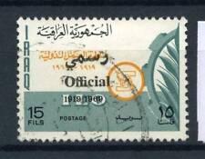 Iraq 1973 Mi. 290 Usato 100% 15 F, Francobolli Ufficiali