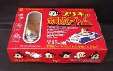 Astro Boy Tetsuwan Atom Dr Packadermus Elefun Prof Peabody Ochanomizu OShay tin