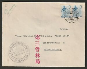 Dutch Indies Japan Occupation SAMARANG censored cover