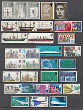 GB 1969 Commemorative Stamps, Year Set~Unmounted Mint~UK Seller