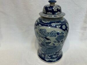 Antique Chinese blue white porcelain covered vase early Qing ex Neiman Marcus