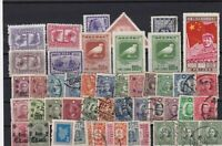 china early stamps ref r11582