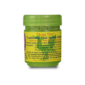 HONG THAI Thailand Traditional Herbal Aroma Inhalant Nasal Relieve Dizziness