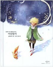 Le Petit Little Prince Korean Book Hard Cover Illustration Korea Fairy Tale