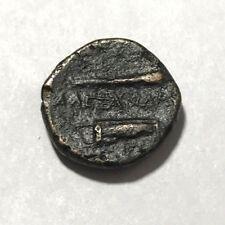 Ancient Greek, Alexander III the Great, AE. 336 BC. Club, Bow