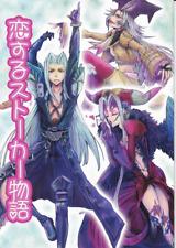 Dissidia Final Fantasy 7 Vii 9 Doujinshi Comic Sephiroth Kuja x Cloud Zidane Lov