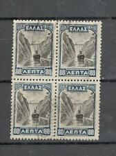S784-Greece-stamps thematic viaggiata Corinth-see pictures