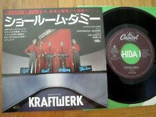 """KRAFTWERK - SHOWROOM DUMMIES - MINTY JAPAN 7"""" 45 SINGLE - CAPITOL ECR-20658"""