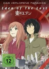 EDEN OF THE EAST - DAS VERLORENE PARADIES (AMARAY) DVD ANIME NEW KENJI KAWAI