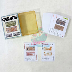 Collectible Playing card/Poker deck 54 cards Chinese Money Cash RMB/Yuan (CNY)