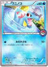 Japanese Pokemon Center Kyoto Grand Open TOTODILE Holofoil Promo Card #226/XY-P