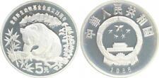 La Chine 5 Yuan Argent 1986 Panda, soudés dans capsule PP