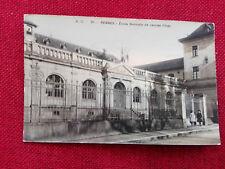 Rennes - Ecole Normale de Jeunes Filles