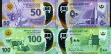 MAURITANIA - Lotto 2 banconote 50/100 ouguiya 2017 (2018) Polymer FDS - UNC