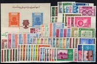 CG141928/ AFGHANISTAN / LOT 1958 – 1963 MINT MNH CV 145 $