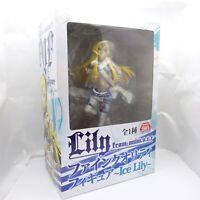 Vocaloid Ice Lily from anim.o.v.e Fine Quality Figure FuRyu Prize