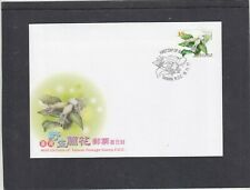 China Taiwan 2017 Wild Orchids First Day Cover FDC