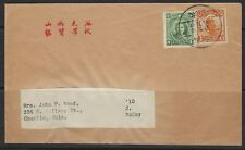 CHINA 1940 COVER TO OBERLIN OHIO US FRANKED 1c JUNK & 4c SON YAT SEN