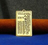 "Shem ha-Mephorash brass Tetragrammanon amulet Wallet card /""72 God/'s name/"""