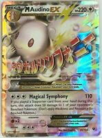 MEGA Audino EX ULTRA RARE 85/124 Pokemon TCG XY Fates Collide Holo Rare NM