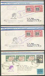 FIJI 1941 7 FIRST TRANSPACIFIC AIR MAIL DIFFERENT LEGS NICE BIN PRICE GB£45.00