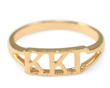 Kappa Kappa Gamma sunshine gold ring with cut-out letters, NEW!!***