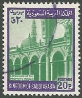 Saudi Arabia Scott# 511, Expansion of Prophet's Mosque, Used, 1974