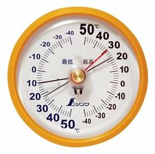 SHINWA Maximum and Minimum Thermometer D-9 72715