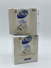 Dial Complete 2 in 1 Moisturizing Antibacterial Beauty Bar Coconut Milk Bar Soap