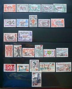Kamerum Cameroun Schöne Sammlung ab Autonomie 1958-1982 ** MNH