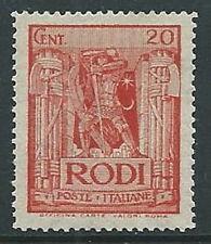 1932 EGEO PITTORICA 20 CENT MNH ** - M52-2