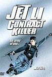 Contract Killer  DVD Jet Li, Eric Tsang, Simon Yam, Gigi Leung, Keiji Sato