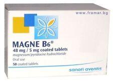 Magne B6 50 tabs - Medicine used in Established Magnesium Deficiency