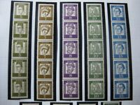 BERLIN GERMANY mint MNH stamp strips of 5 w/ coil numbers set! CV $300.25