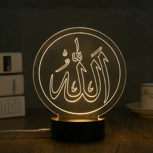 3D LED Night Light Desk Table Lamp Home Decoration Muslim Style Allah (MSL-D)