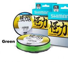 Filo trecciato Shimano Kairiki Sx8 0 07 mt 150 kg 4 5 Col.green Braided Line