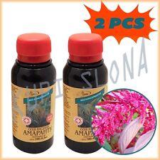 2 PCS*100 ml Natural Oil Amaranth Seeds Squalene 150 mg% Best RemedyWomen's Skin