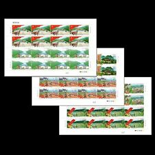 China 2019-29 Targeted poverty alleviation Stamp full sheet