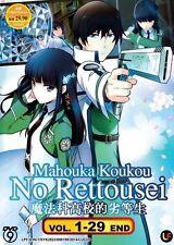 DVD Anime Mahouka Koukou No Rettousei TV 1 - 29 End Free Shipping